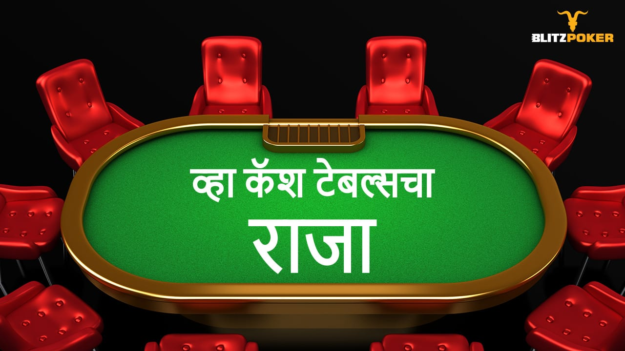 Innovative Methods You'll Be Able To Boost Your Gambling Tips
